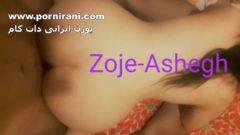 سکس رومانتیک زوج ایرانی